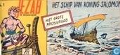 Comic Books - Jezab - Het schip van koning Salomon