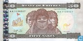 Eritrea 50 Nakfa 1997