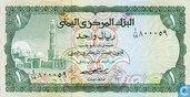 1 rial yéménite
