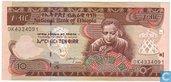 10 äthiopische Birr