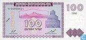 Arménie 100 Dram 1993