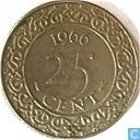 Suriname 25 cents 1966