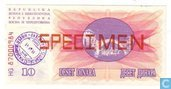 Bosnië Herzegovina 10 Dinara SPECIMEN