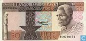 50 cedis ghanéens