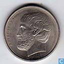 Coins - Greece - Greece 5 drachmai 1978