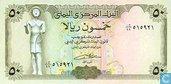50 yéménite Rial