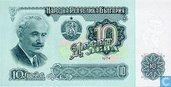 Bulgarije 10 Leva