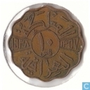 Iraq 10 fils 1938 (bronze)