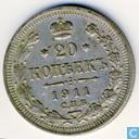 Rusland 20 kopeken 1911