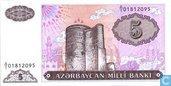 Azerbaijan 5 Manat 1993