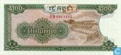Cambodge 200 Riels 1992