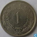 Yougoslavie 1 dinar 1980
