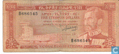 Ethiopia 5 Dollars ND (1966)