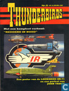 Thunderbirds 5