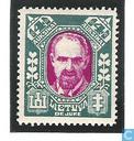 E. Galvanauskas (1882-1967)