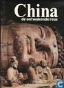 China de ontwakende reus