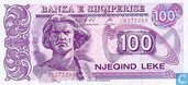 Albanie 100 lekë 1996
