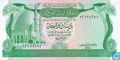 Dinar Libye 1