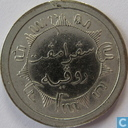 Coins - Dutch East Indies - Dutch East Indies ¼ gulden 1930