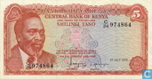 5 shillings du Kenya