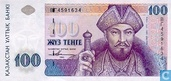 Kazakhstan 100 Tenge