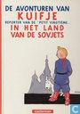 Kuifje in het land van de Sovjets