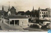 Visbank