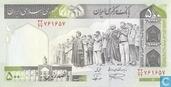 Iran 500 Rials ND (2003-) P137Ac
