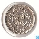 Kutch 1 Kori 1929