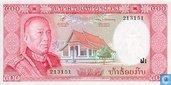 Laos 500 Kip [17a]