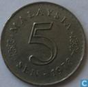 Malaysia 5 sen 1973