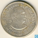 Dominican Republic 1 peso 1955