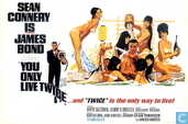 EO 00728 - Bond Classic Posters - You Only Live Twice (bath house)