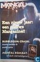 Mangazine 11