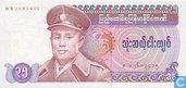 Burma 35 Kyats