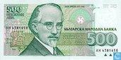 Bulgarije 500 Leva 1993