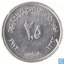 Jemen 2½ Fils 1973