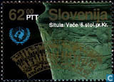 The first anniversary of the admission of Slovenia to the UN