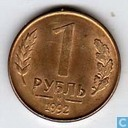 Russie 1 rouble 1992 (M)