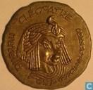 Nutella 1995 Cleopatra