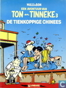 De tienkoppige Chinees