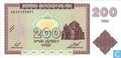 200 dram Armenia 1993