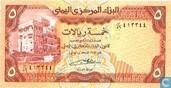 Yéménite 5 Rial