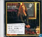 Inno all 'amore - Milva recital '94 Japan