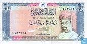 Rial d'Oman ¼