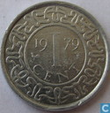 Suriname 1 cent 1979