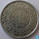 Suriname 1 Cent 1979