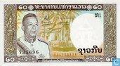Laos 20 Kip (P11a)