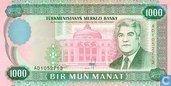 Turkmenistan Manat 1000