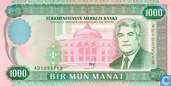 Manat du Turkménistan 1000